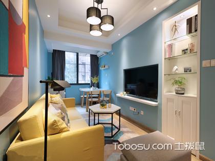 客厅装修大概多少钱?五款客厅装修效果图为你解答