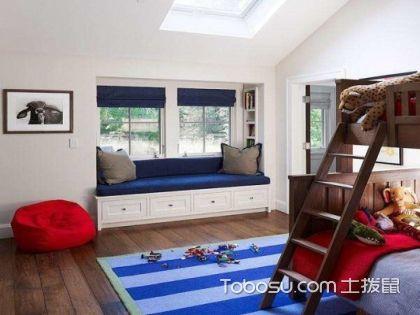 儿童房飘窗安全吗?做好这几步让儿童房装修更漂亮