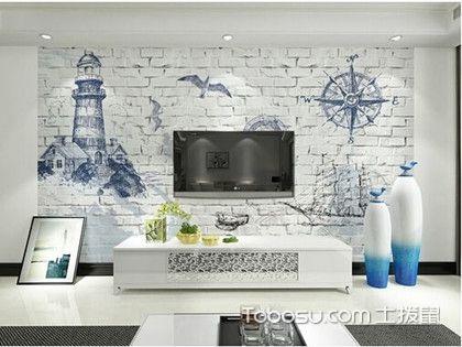 客厅装修方案推荐:北欧风格电视背景墙