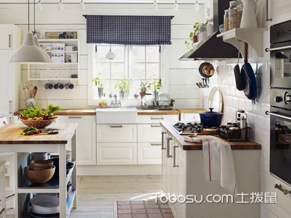 2017年最新款厨房装修设计图,全新花样的厨房设计美给你看