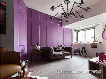 紫色客厅装修风格