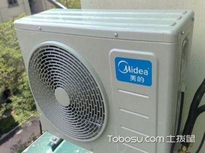 家居家电安装宝典:空调外机安装教程
