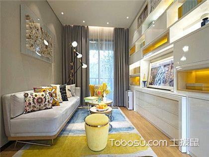 45平米两房一厅装修效果图,现代简约风格设计太有个性了!