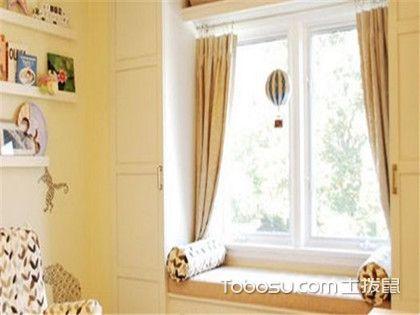 创意窗台设计效果图赏析,卧室装修怎么能少得了它