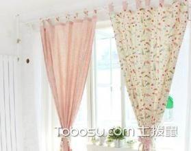 窗帘该怎么选择,有哪些选择的方法?