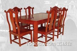 花梨木餐桌