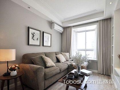 小户型客厅面积太小怎么办?简欧式客厅装修为您提供新设计思路