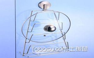 太空铝锅盖架图片