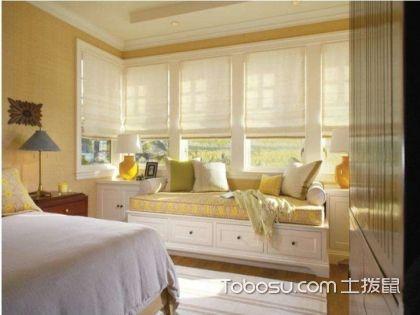 卧室窗台还能这么装修?卧室阳台飘窗装修注意事项