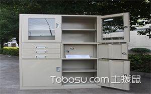 铁皮书柜图片