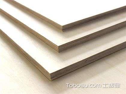 板材各有什么優缺點?適用范圍有什么不同?