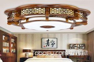 中式灯具实木