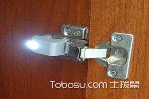 led铰链灯