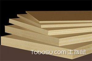 pvc木塑板