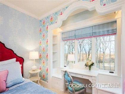 臥室小飄窗改造書桌好看嗎?除了最后一個設計我服其他都好丑!