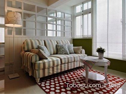 小户型适合什么沙发?小户型沙发选购技巧全在这里!