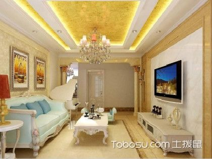 客厅装修图片大全,土拨鼠网给您推荐优质客厅装修图片