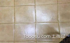 地面瓷砖效果图
