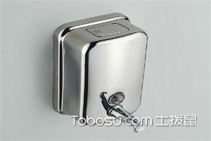 不锈钢皂液器
