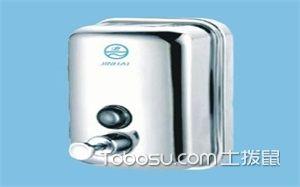 不锈钢皂液器图片