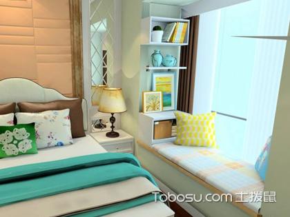 飘窗柜设计案例,集收纳和装饰于一体的飘窗柜效果图