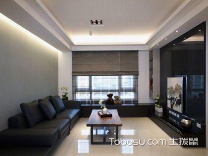大同90平米房装修费用案例,贴近生活的现代风装修你喜欢么?