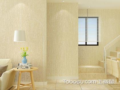 墙纸图案如何选择,墙纸图案色彩搭配技巧