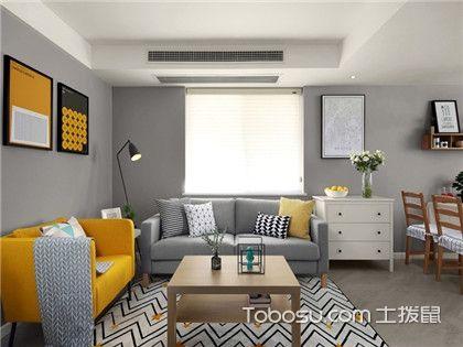 青岛三房两厅装修费用仅20万,舒适宜家风你喜欢吗?