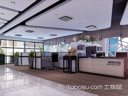 公司办公室怎么装修,公司办公室装修设计观赏