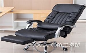 电脑椅图片
