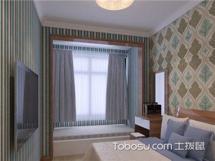 2017最新小户型卧室飘窗设计方案,让卧室美出新高度!