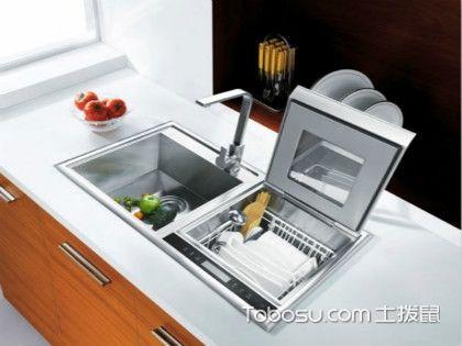 家用水槽洗碗机你换了吗?