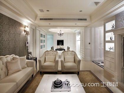 三房二厅u乐娱乐平台优乐娱乐官网欢迎您,教你打造精致家居