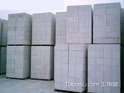 了解轻质砖优点,因材而施效果好