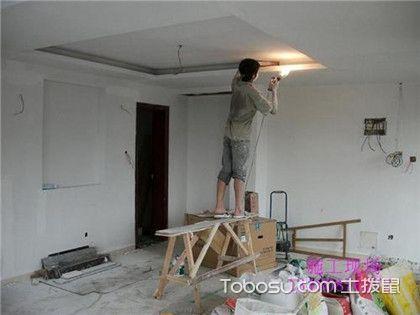 二手房装修注意的工程项目,聊聊二手房装修注意的项目