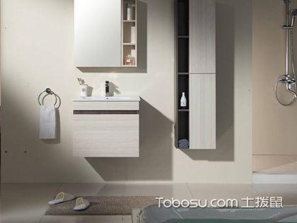 卫生间洗脸盆柜用什么材料好?及其优缺点