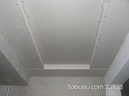 石膏板吊顶施工工艺是怎样的?石膏板吊顶简介