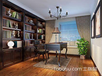 书房家具的种类有哪些呢?该怎么布置呢