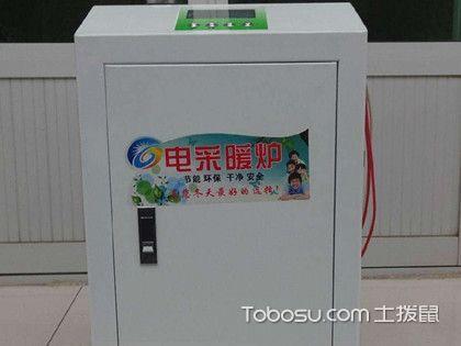 智能电采暖炉用在哪里?智能电采暖炉价格是多少?