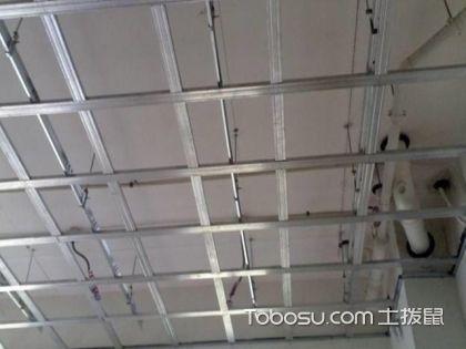 集成吊顶怎么拆?集成吊顶拆卸注意事项大全