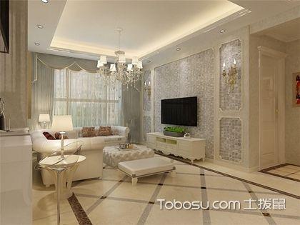 45平米小户型装修效果图,45平米小户型室内装修设计