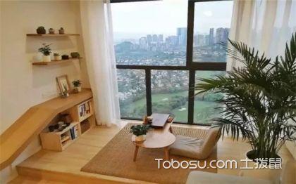 合肥87平米日式三居室效果图,送给喜欢自然安静的你