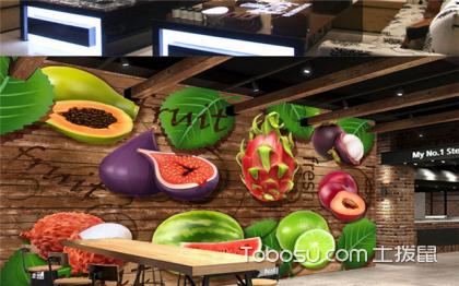 小型水果店装修设计案例(内附小型水果店装修设计技巧)