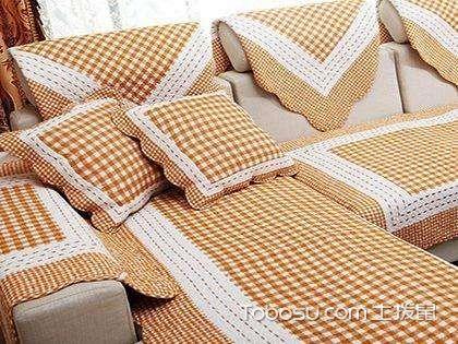 沙发套制作方法是什么?沙发套保养技巧有哪些?