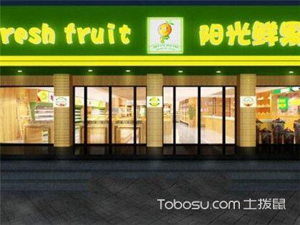 水果店装修效果图,水果店装修风格