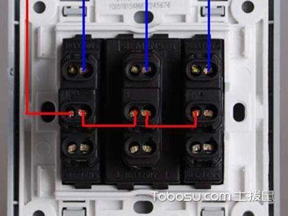双控开关有几种接法,了解电工常识有助家装开关设计