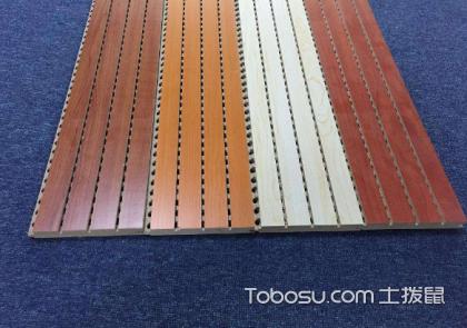 木质吸音板介绍,木质吸音板真的可以吸收噪音吗?