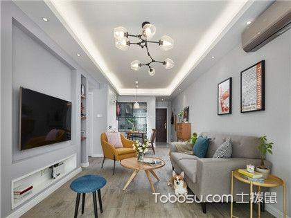 唐山65平米房装修费用预算,多少钱打造北欧风格才合适?