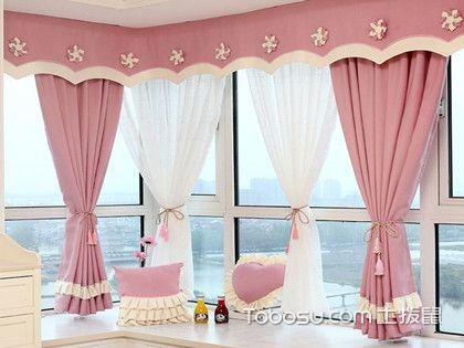 雙層落地窗簾怎么裝?臥室落地窗簾安裝方法大介紹