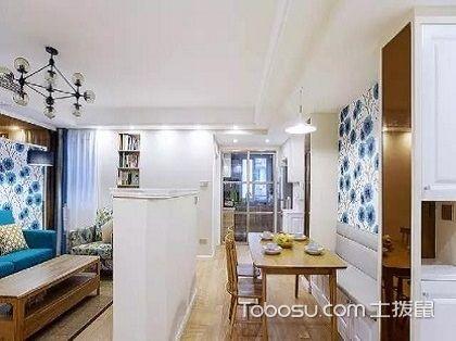 90平方三室一厅简约小清新风格装修案例